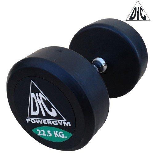 Гантели пара 22.5кг DFC POWERGYM DB002-22.5 (два короба) недорого купить онлайн